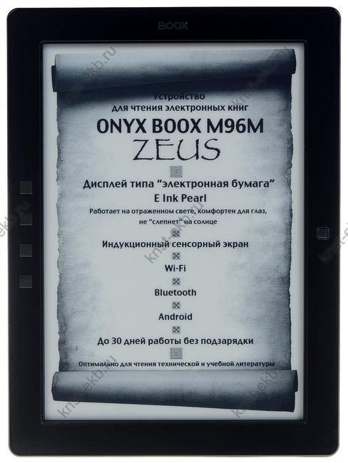 9.7'' Электронная книга ONYX Boox M96M Zeus ТДН-134