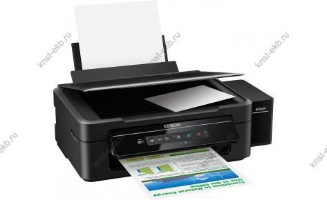Принтер-сканер-копир с печатью фото арт. EPN-01