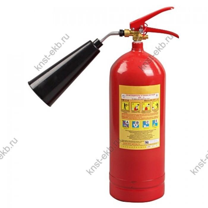 Огнетушитель углекислотный КОМ-1