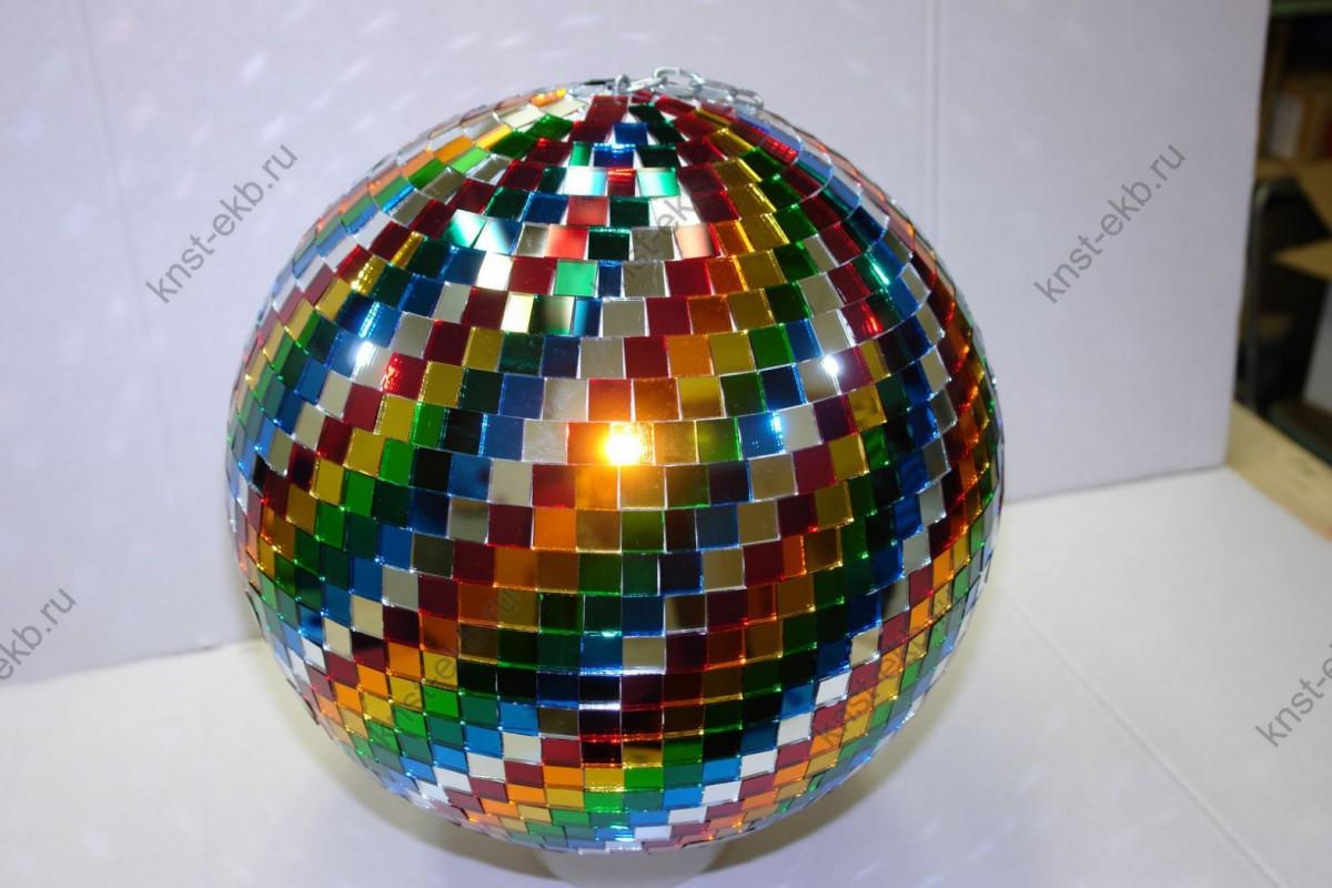 Шар зеркальный цветной D26 с приводом ГСК-005