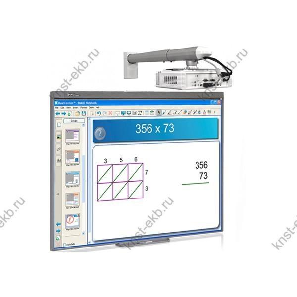 Интерактивная система SB480iv4 с ПО SMART Notebook 11 (доска SB480 + проектор SMARTV30 + Notebook 11) ПРТ-521