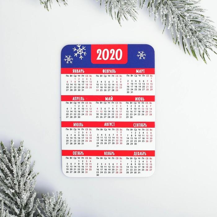 Календарь карманный «Год новый, а проблемы старые», А7