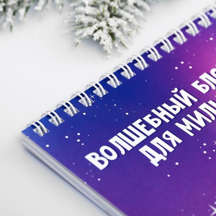 Блокнот «Новогодняя ламочка», А5, 40 л