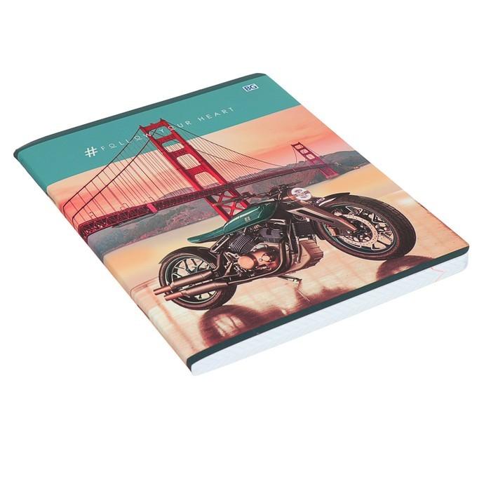Тетрадь А5, 96 листов клетка «Следуй за сердцем!», обложка мелованный картон, матовая ламинация, 4 вида МИКС