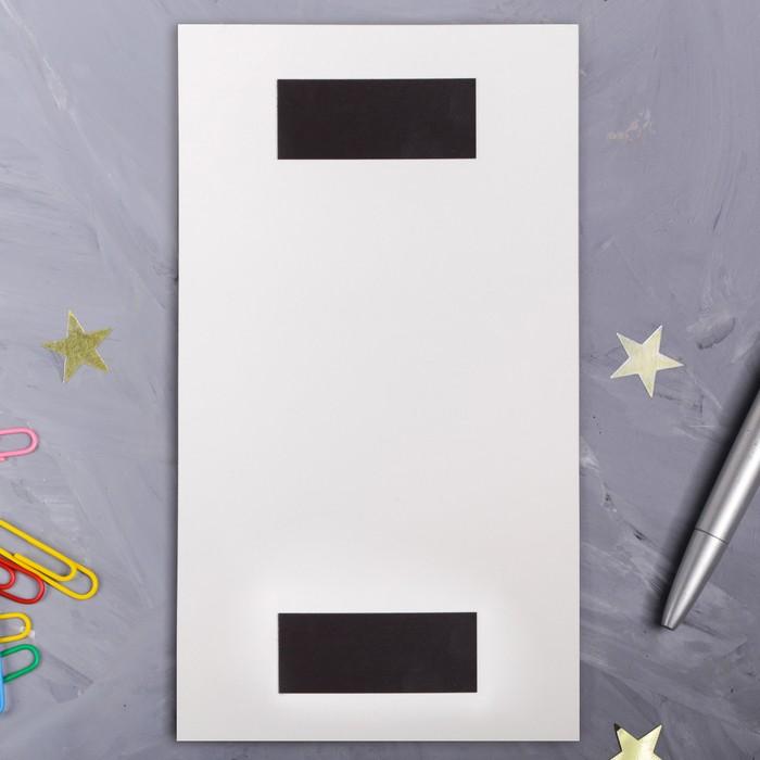 Блок бумаги для записи на магните