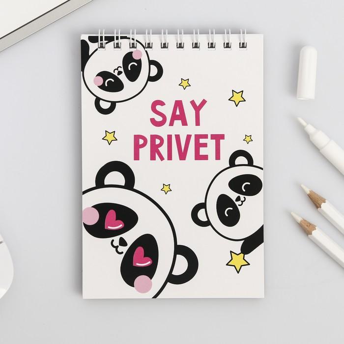 Блокнот на гребне Say privet, формат А6, 40 листов