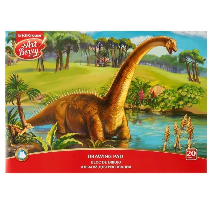 Альбом для рисования А4, 20 листов, на клею, ArtBerry «Эра динозавров»