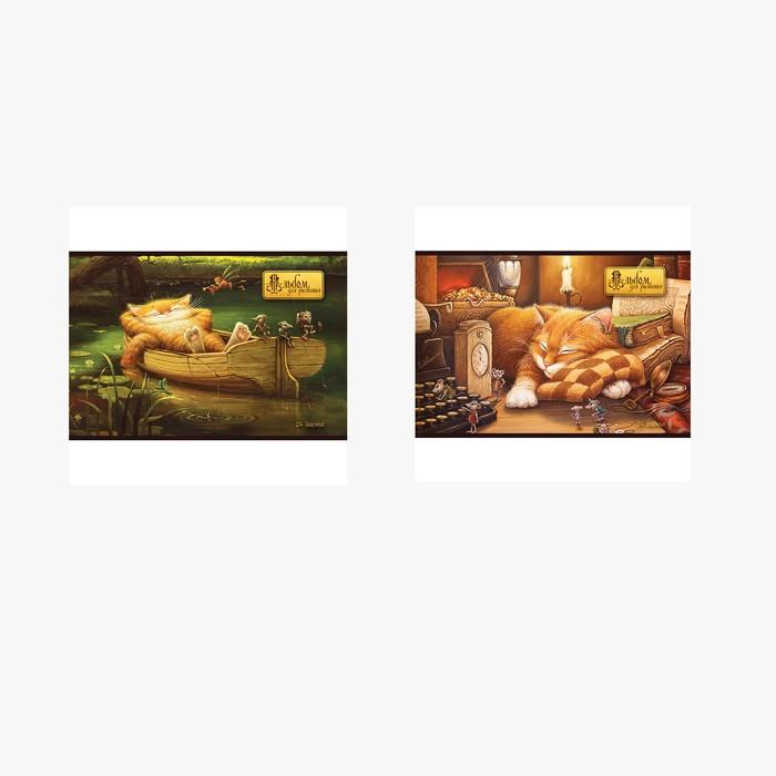 Альбом для рисования А4, 24 листа, «Кот Матвей», мелованный картон, УФ-лак, МИКС