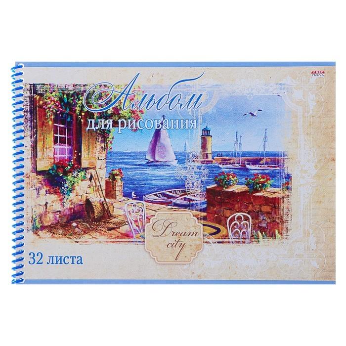 Альбом для рисования А4, 32 листа на гребне «Солнечная набережная», обложка мелованный картон