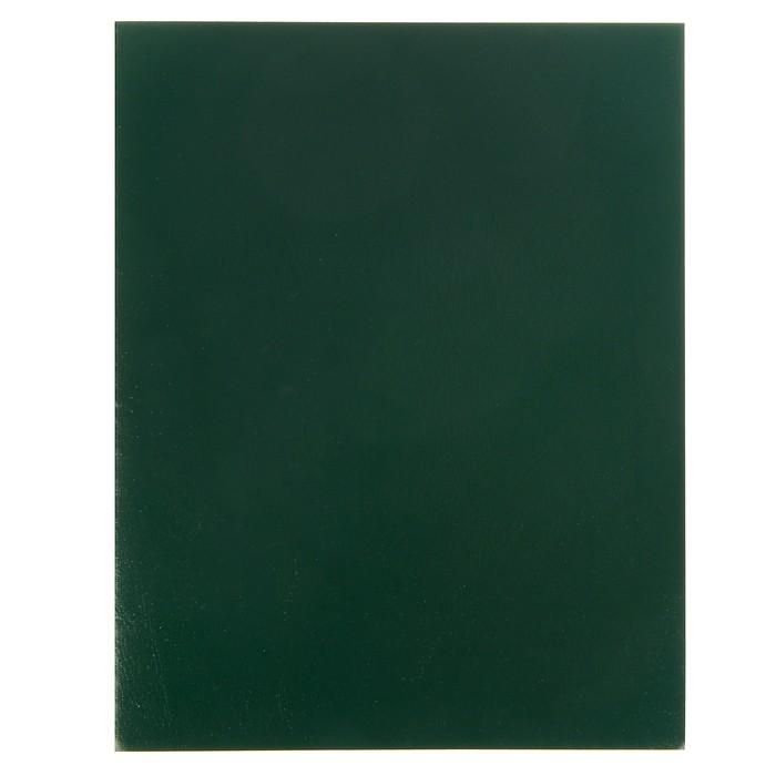 Тетрадь 96 листов клетка