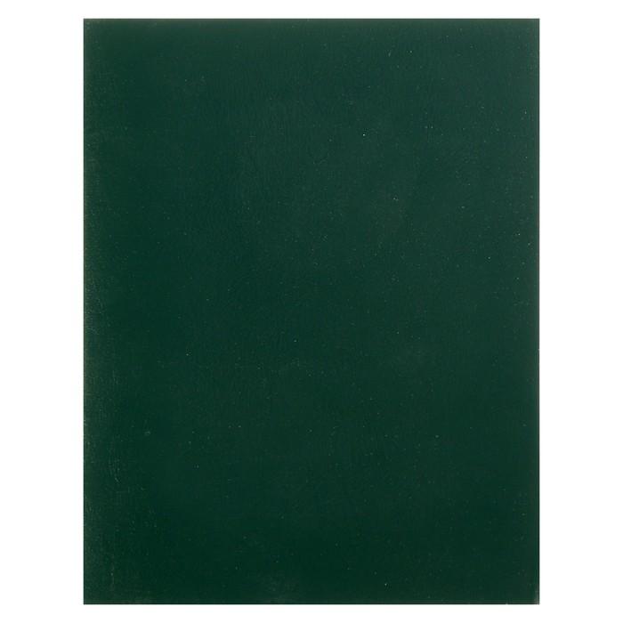 Тетрадь 96 листов линейка