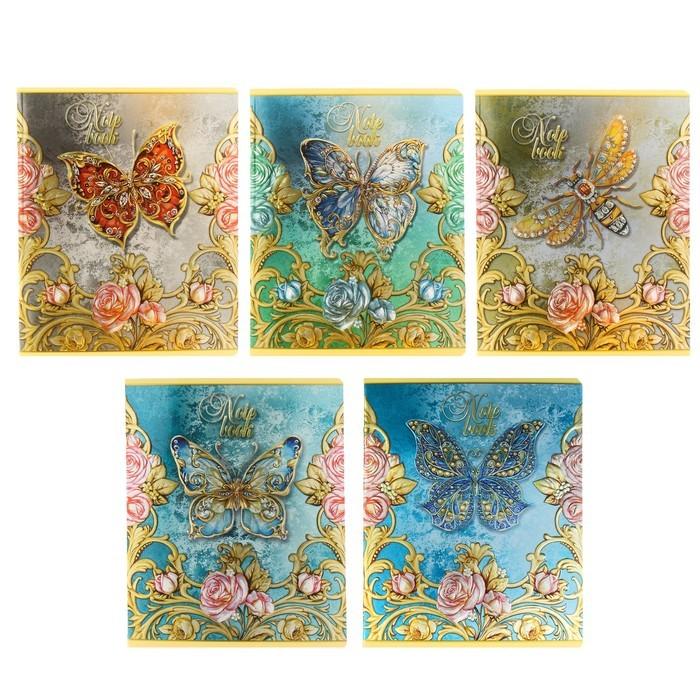 Тетрадь 48 листов клетка «Волшебные бабочки», обложка мелованный картон, тиснение фольгой, выборочный твин-лак, конгрев