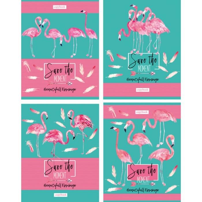 Тетрадь 96 листов лин «Фламинго», обложка мелованный картон, микс