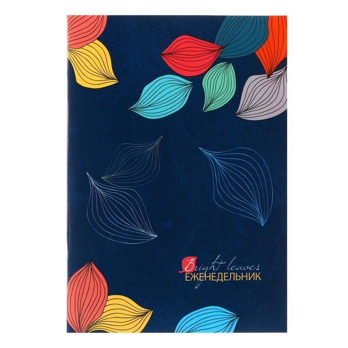 Еженедельник недатированный А5, 48 листов «Лепестки», обложка мелованный картон, глянцевая ламинация