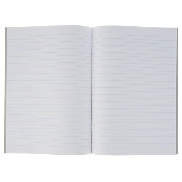 Тетрадь А4, 48 листов линейка