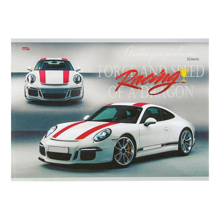 Альбом для рисования А4, 32 листа «Бело-красный автомобиль», бумажная обложка