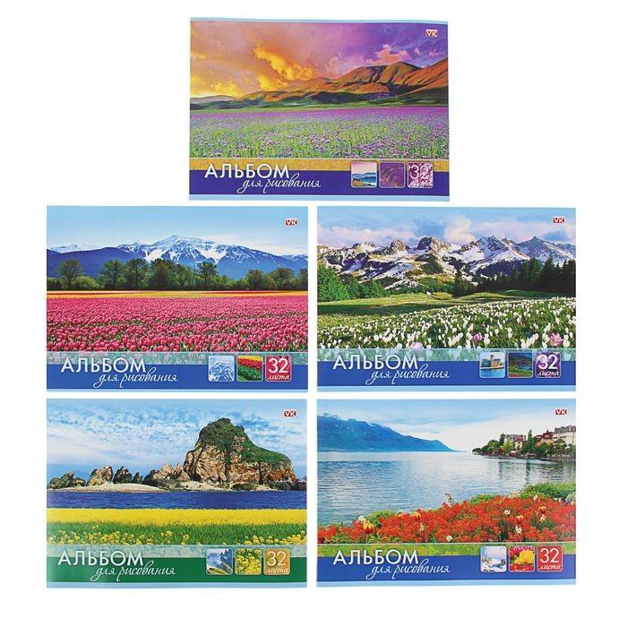 Альбом для рисования А4, 32 листов на скрепке «Мир в цветах», блок офсет 100 г/м2