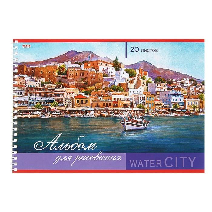 Альбом для рисования А4, 20 листов на гребне «Прибрежный город», обложка картон хром-эрзац, плотность обложки 240 г/м?