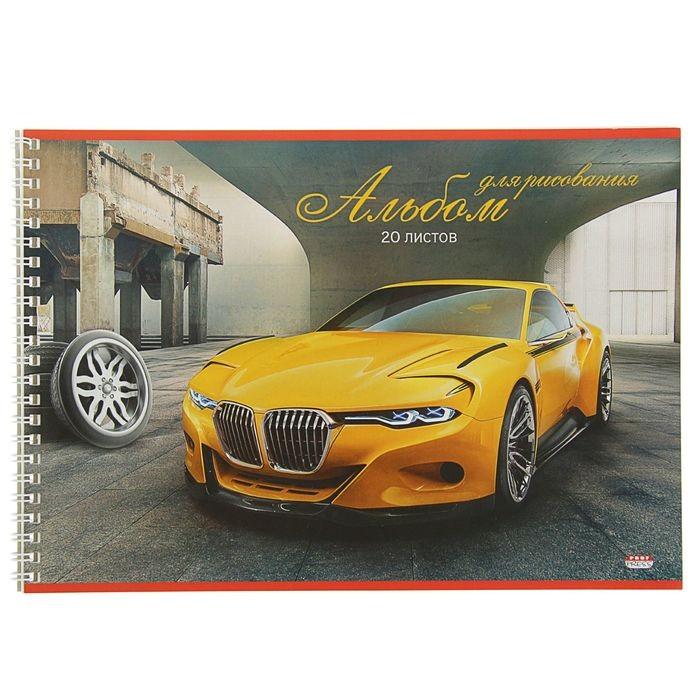 Альбом д/рис А4 20л на гребне Желтое авто в гараже, 240г/м2, офсет 39252