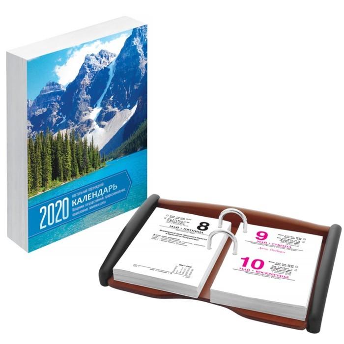 Календарь настольный перекидной 2020 OfficeSpace 160 листов, блок офсет 2 краски
