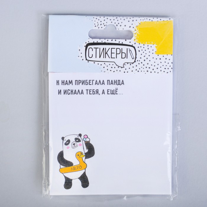 Бумажный блок с отрывными листами