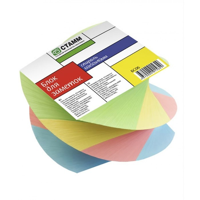 Блок бумаги для записей 6 х 5 х 4 см, спираль, цветной, 80 г/м2