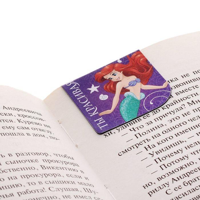Закладки магнитные для книг на открытке