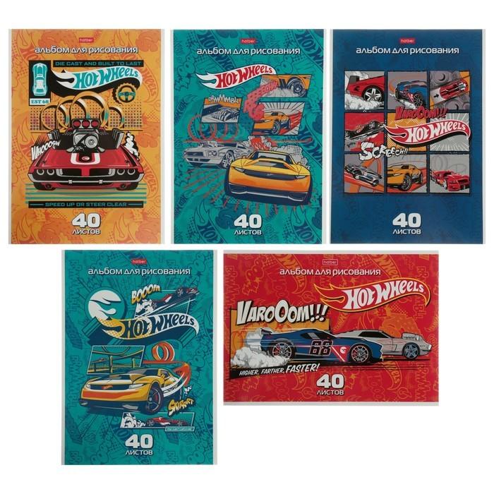 Альбом для рисования А4, 40 листов на скрепке «Машинки», обложка мелованный картон, МИКС
