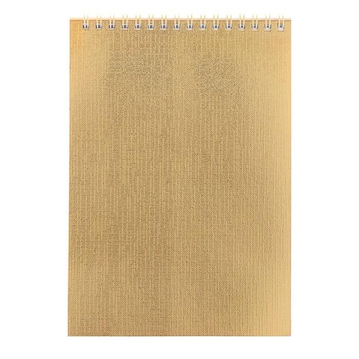 Блокнот А5 80л на гребне Золото METALLIC, бумвин, многоцв.срез 59691