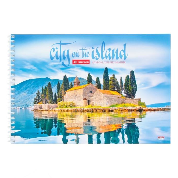 Альбом для рисования А4, 40 листов на гребне «Тихий остров», бумажная обложка