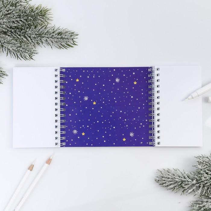 Блокнот двусторонний «Сказочное Рождество», 48 листов