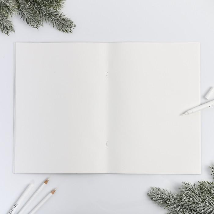 Блокнот «Новогодние моменты», 28 л