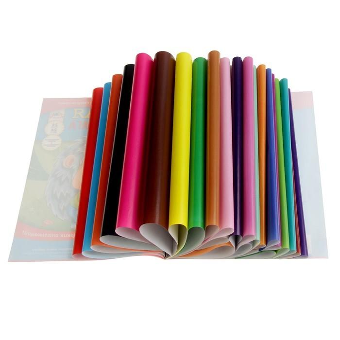 Бумага цветная А4, 24 листа, 24 цвета