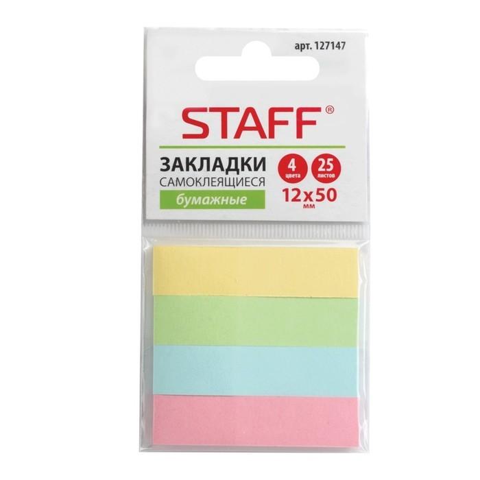 Закладки с клеевым краем эконом, 12x50 мм, 4 цвета по 25 листов, STAFF, бумажные, европодвес