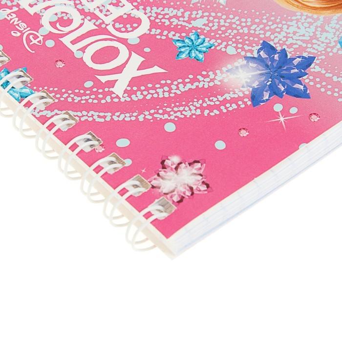 Блокнот А5, 60 листов на гребне «Холодное сердце», картонная обложка