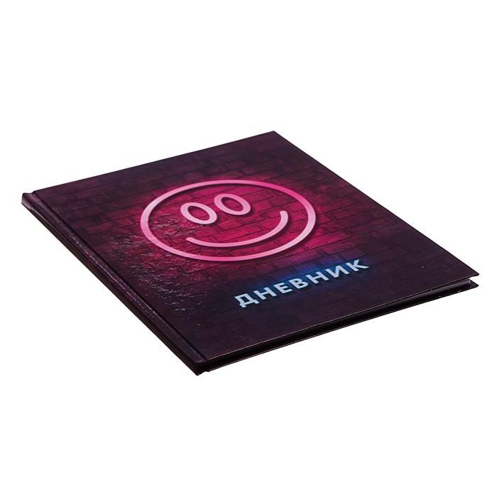 Дневник универсальный для 1-11 класса «Смайл», твёрдая обложка, глянцевая ламинация, 40 листов