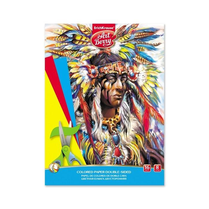 Бумага цветная двухсторонняя А4, 16 листoв, 8 цветов Erich Krause ArtBerry «Индеец»