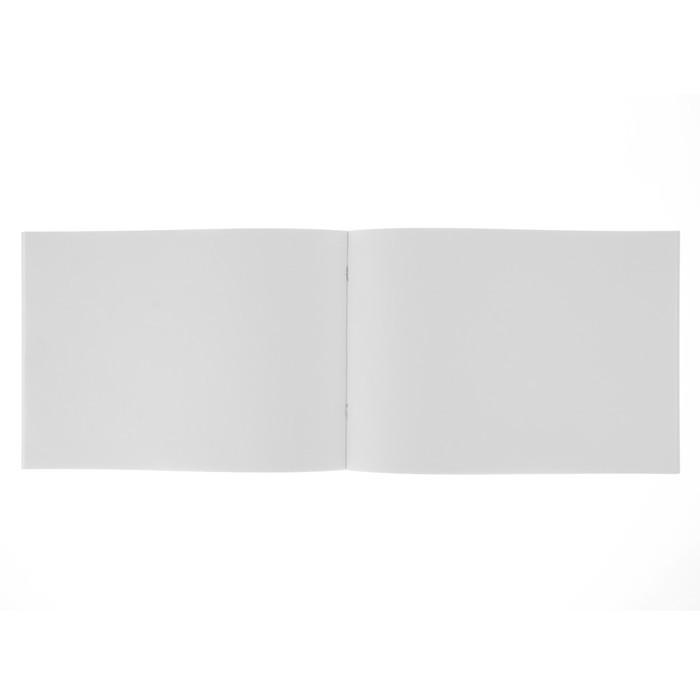 Альбом для рисования А4, 32 листа «Серо-красный автомобиль», обложка картон хром-эрзац