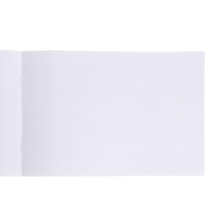 Альбом для рисования А4, 32 листа «Пушистые художники», обложка мелованный картон, МИКС