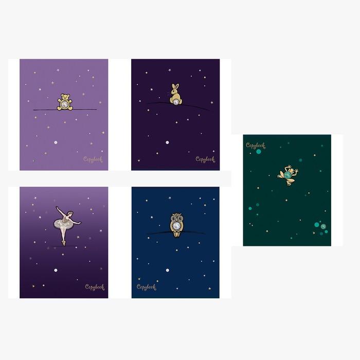 Тетрадь 48 листов клетка «Багарт. Бриллиантовая коллекция», обложка мелованный картон, выборочный лак, конгрев, фольгирование, МИКС