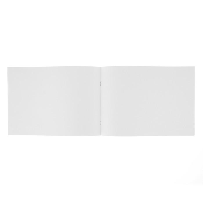Альбом для рисования А4, 32 листа «Автомобиль и трансформер» офсет, 5 видов, МИКС