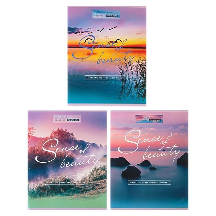 Тетрадь 96 листов клетка Sense of beauty, обложка мелованный картон