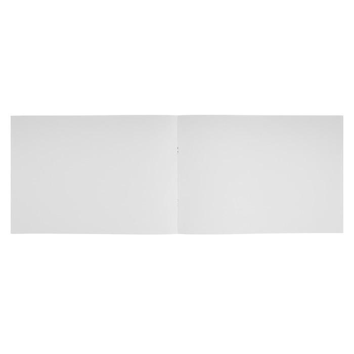 Альбом для рисования А4, 40 листов на скрепке «Спортклуб», обложка мелованный картон, матовая ламинация