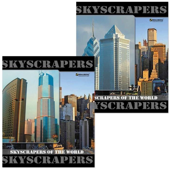 Тетрадь 96 листов в клетку, BRAUBERG ЭКО «Города», обложка мелованный картон, микс