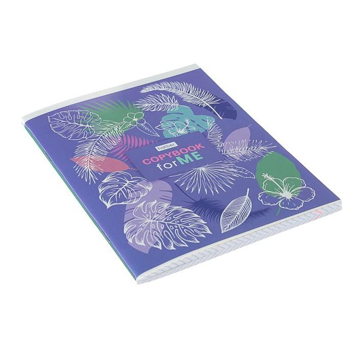 Тетрадь 96 листов клетка «Ассорти. Двойная», картонная обложка, МИКС