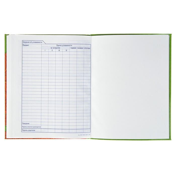 Дневник для 1-11 класса, интегральная обложка «Загадочные переплетения», 40 листов