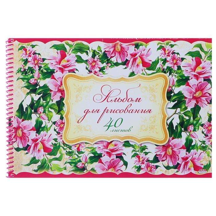 Альбом для рисования А4, 40 листов на гребне «Розовые цветы», обложка мелованный картон