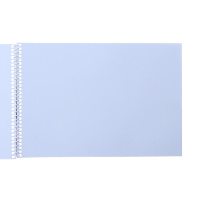 Альбом для рисования А4, 40 листов на гребне «Царственный лев», обложка мелованный картон