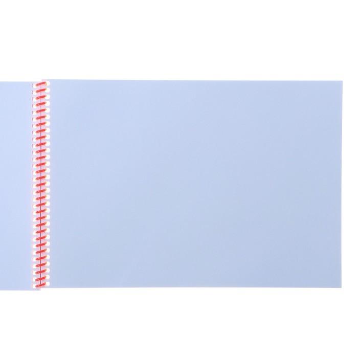 Альбом для рисования А4, 40 листов на гребне «Яркие спорткары», обложка мелованный картон