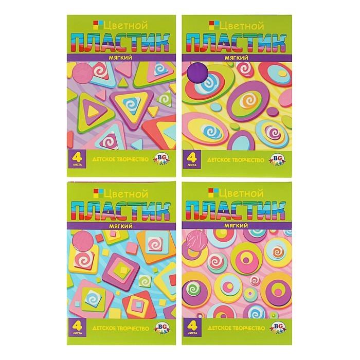 Набор мягкого пластика EVA А4, 4 листа, 4 цвета Rotation, пастельные